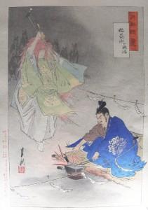 Огата Гекко – «Кузнец Сандзё Мунэтика с помощью духа лисицы куёт клинок Когицунэ-Мару», 1873 г.