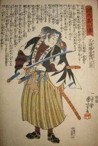 Утагава Куниёси – «Фува Кацуемон Масатанэ, разглядывающий лезвие своего меча», из цикла «47 преданных самураев», 1847 г.