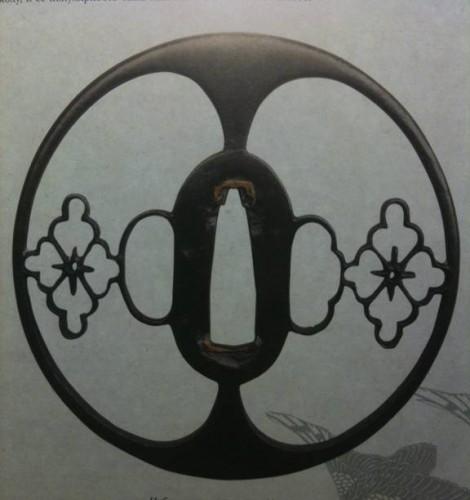 Цуба в стиле Ю-Сукаси