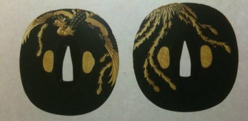 Цуба с птицей Хоо, XVII век