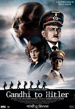"""Постер болливудского фильма """"Дорогой друг Гитлер"""""""