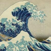 Тема: Япония эпохи Эдо (1603-1868 вв.)