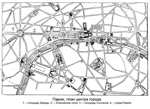 План центра Парижа