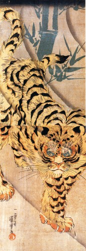 """Утагава Куниёси - """"Тигр"""", XIX в."""